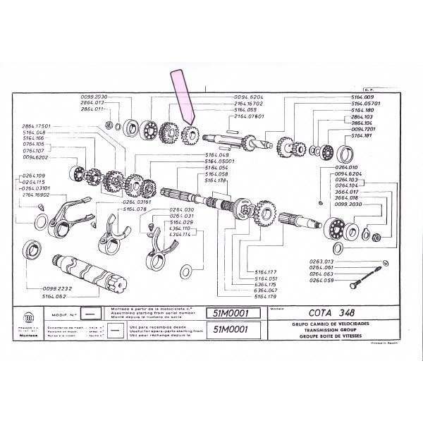Montesa 348 Gear box sprocket