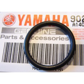 Yamaha TY 125 & 175 Rear silencer washer