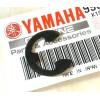 Yamaha TY 250 Twinshocks (Type 516) Kick start circlip