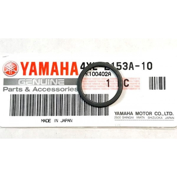 YAMAHA TY 125 and 175 Kick idle gear shim